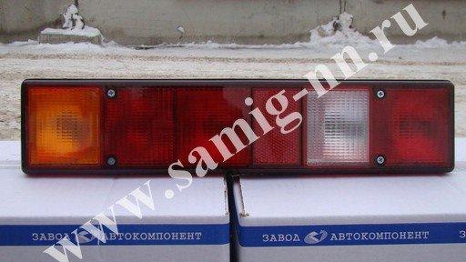 Фонарь задний Газель 3302 (Стандарт) на Газель с лампочками
