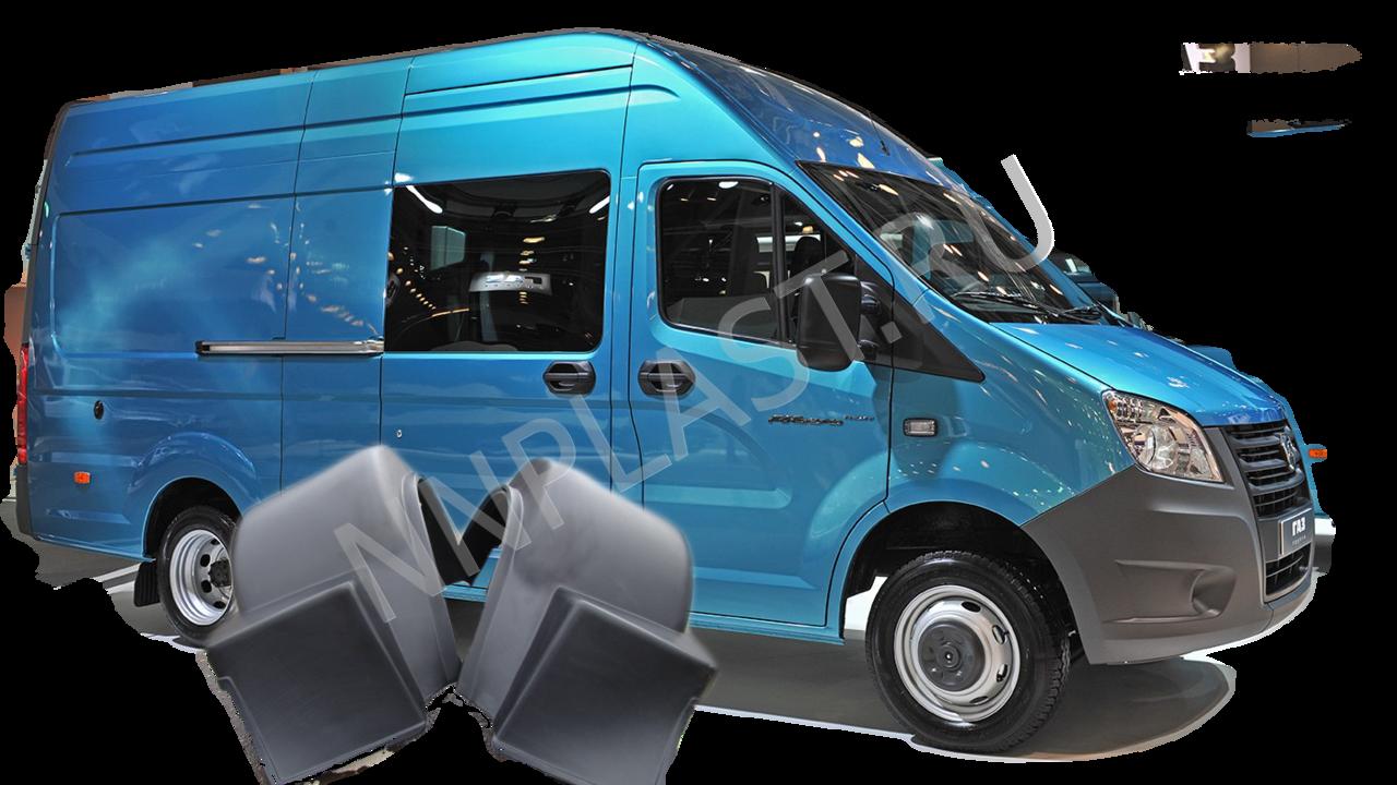 Подкрылки задние для автомобиля ГАЗель NEXT цельно-металлический фургон