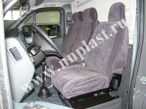 Чехлы на сидения для автомобилей NEXT, цвет серый