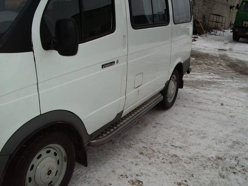 Подножка левая «ГАЗель» «Соболь» «Баргузин» (ЦМФ) 135 мм