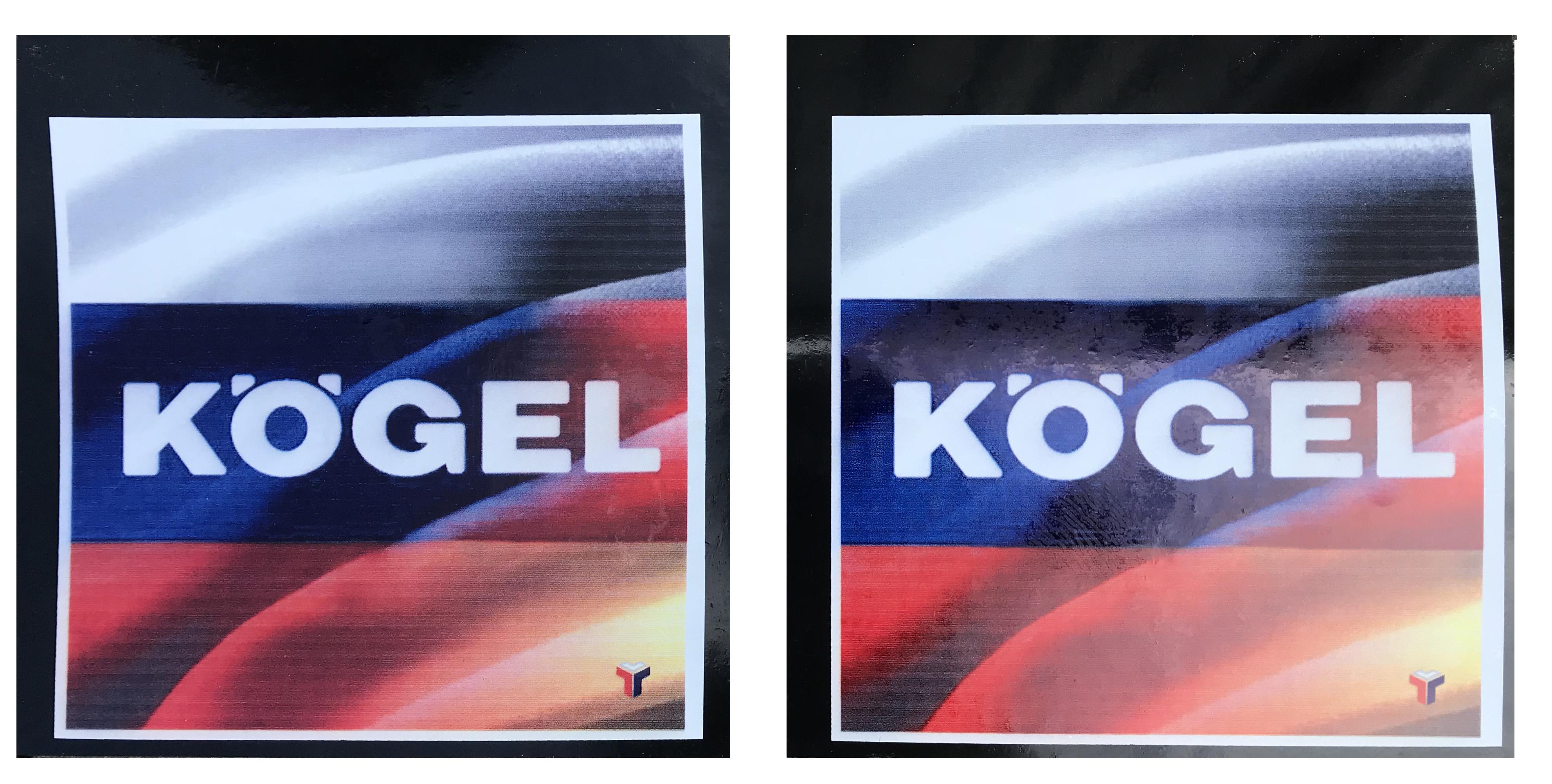 Комплект задних брызговиков «KOGEL  Россия» 40×40